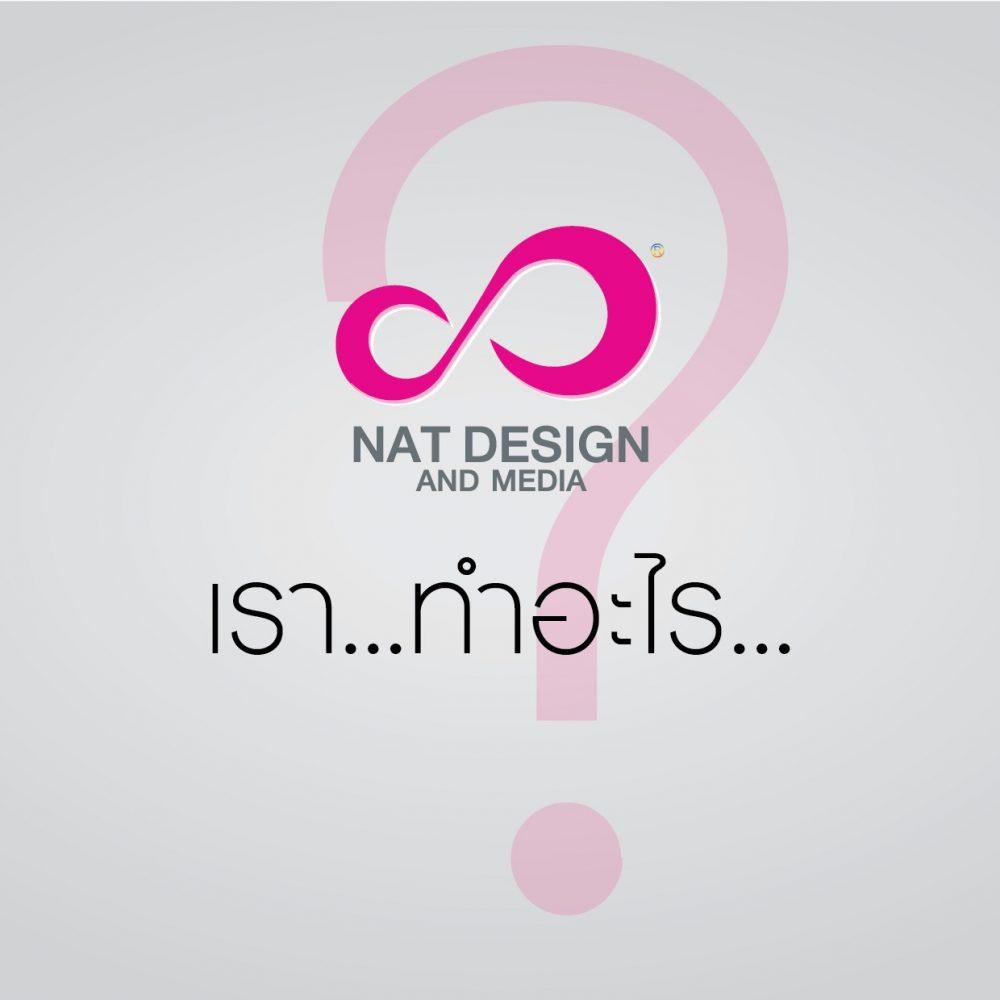 people natdesign-15
